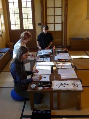Die japanische Kalligraphie - © Casa del tè